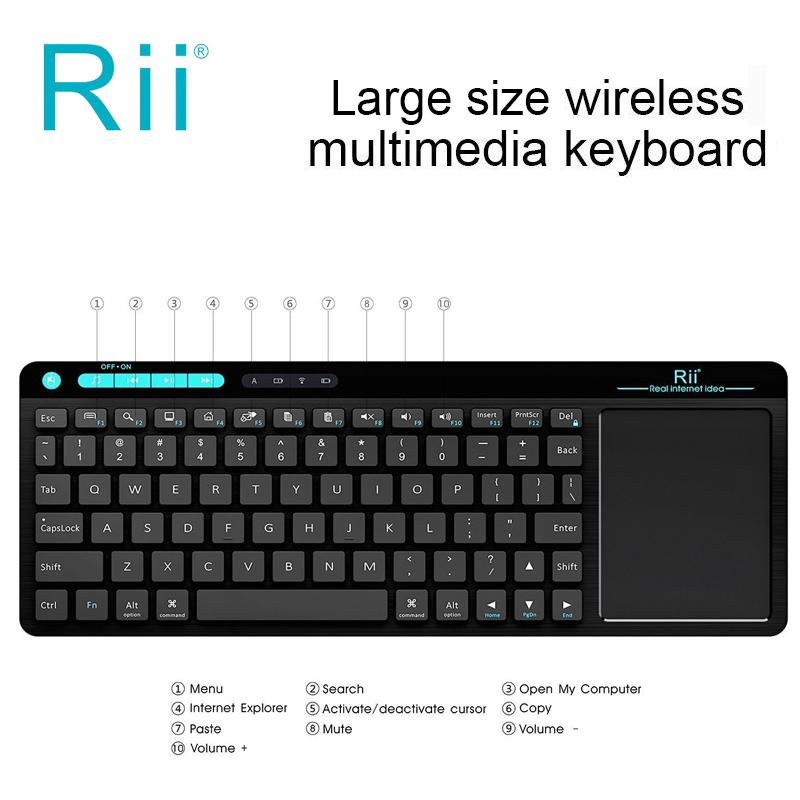 Prix pour [Rii] K18 Grande Taille 2.4G Sans Fil Multimédia Clavier avec Touchpad Li-ion Batterie pour PC/Google Smart TV/HTPC IPTV/Android Boîte