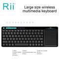 [Rii] k18 tamanho grande 2.4g bateria li-ion teclado multimídia sem fio com touchpad para pc/google smart tv/htpc iptv box/android