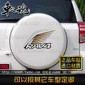 Carro-Styling modificações tampa do pneu de reposição reflexivos adesivos de carro para Toyota RAV4