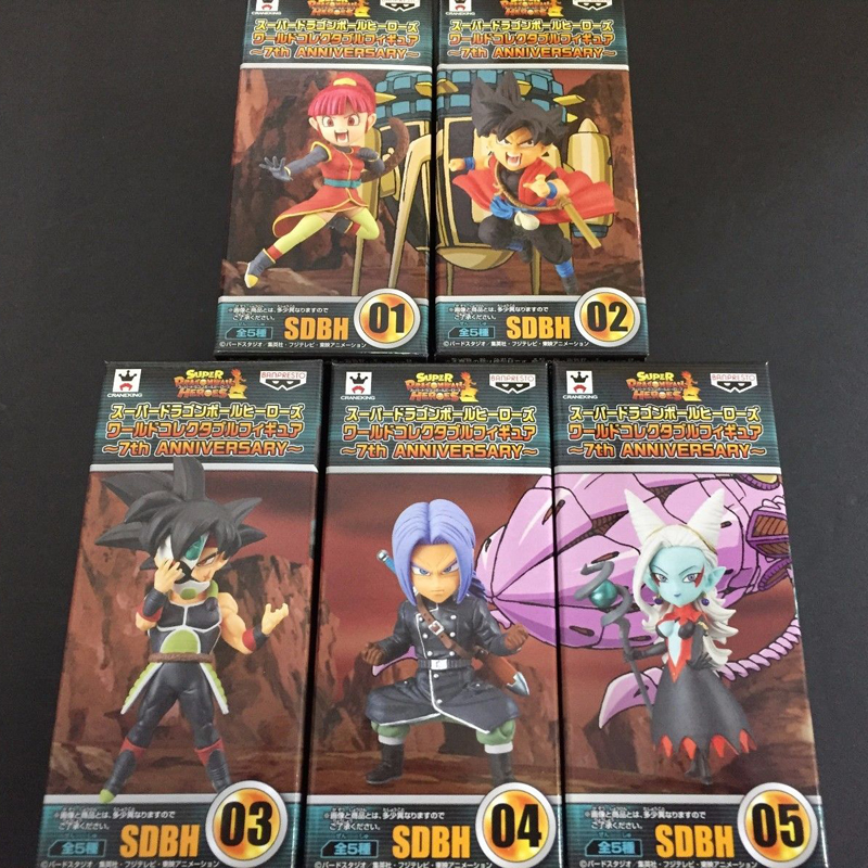Super Dragonball Heroes Original Banpresto World Collectable Figure / WCF 7th ANNIVERSARY Collection Figure - Set of 5 Pieces original banpresto world collectable figure wcf the historical characters vol 3 full set of 6 pieces from dragon ball z
