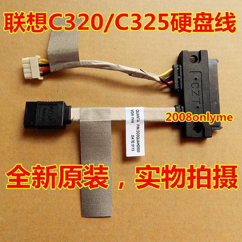 FOR lenovo C225 C320 C325 hard line one machine hard line