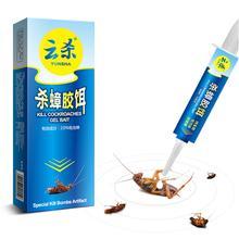 1 Pcs Effective Roach Control Gel Bait Cockroach Killer Medicine Gel Pest Control Home Healthy Protection Supplies age control rebuilding gel