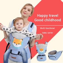 0-36M Newborn Baby Carrier Kangaroo Breathable Front Facing multi-function high quality travel baby