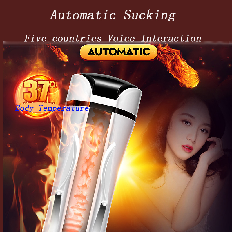 Artificial Vagina Male Hand Free Masturbator Cup Stroker Vibrator Vagina Real Pussy G Spot <font><b>Flashlight</b></font> Adult <font><b>Sex</b></font> Toys For Men image