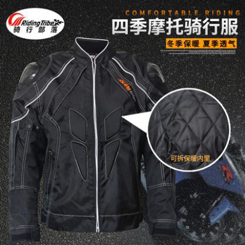 Winter warm Riding Tribe JK-41 motorcycle cycling jackets Carbon fiber shoulder windproof Motorbike racing jacket Moto riding eq winter professional motorcycle jacket with shoulder