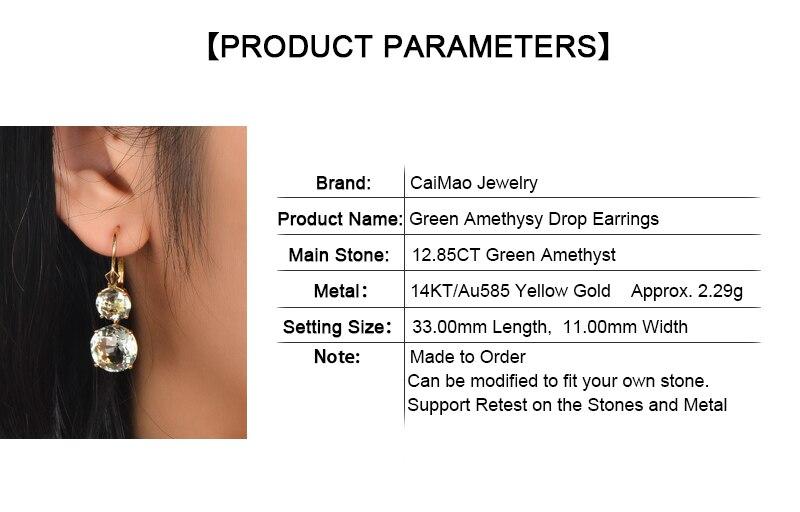 Green-Amethyst-Gold-Earring-2_05