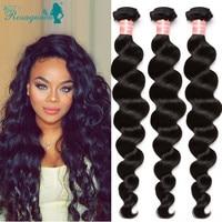 7A Grade Peruvian Virgin Hair Loose Wave 3 pcs/lot Rosa Queen Hair Products Peruvian Curly Hair Weave Human Hair Bundles Deal