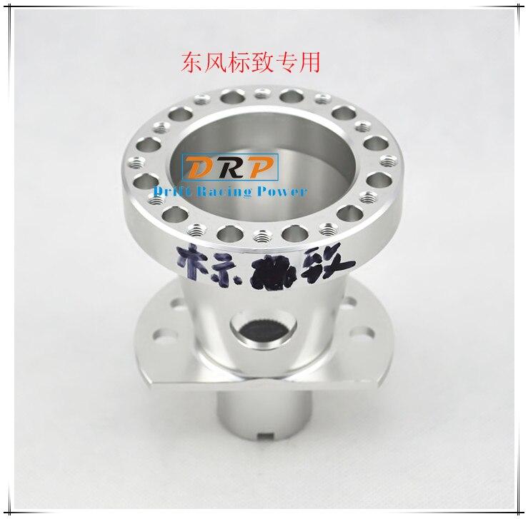 все цены на Car-styling! High quality aluminum cnc racing drift Steering Wheel Hub Adapter Boss Kit for Peugeot 206 307 408 508