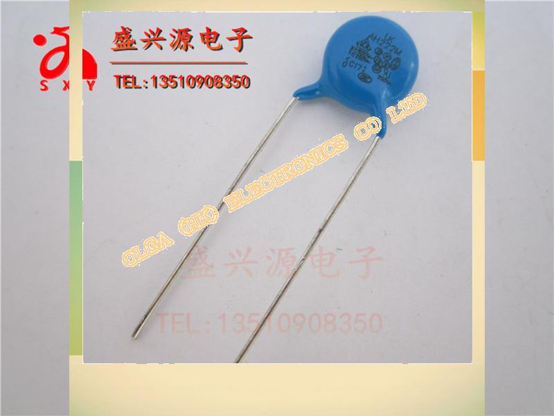 Safety capacit Y2 v222m 250 to 250 vac 2  2 NF 222 pf/package = 1000  42Safety capacit Y2 v222m 250 to 250 vac 2  2 NF 222 pf/package = 1000  42