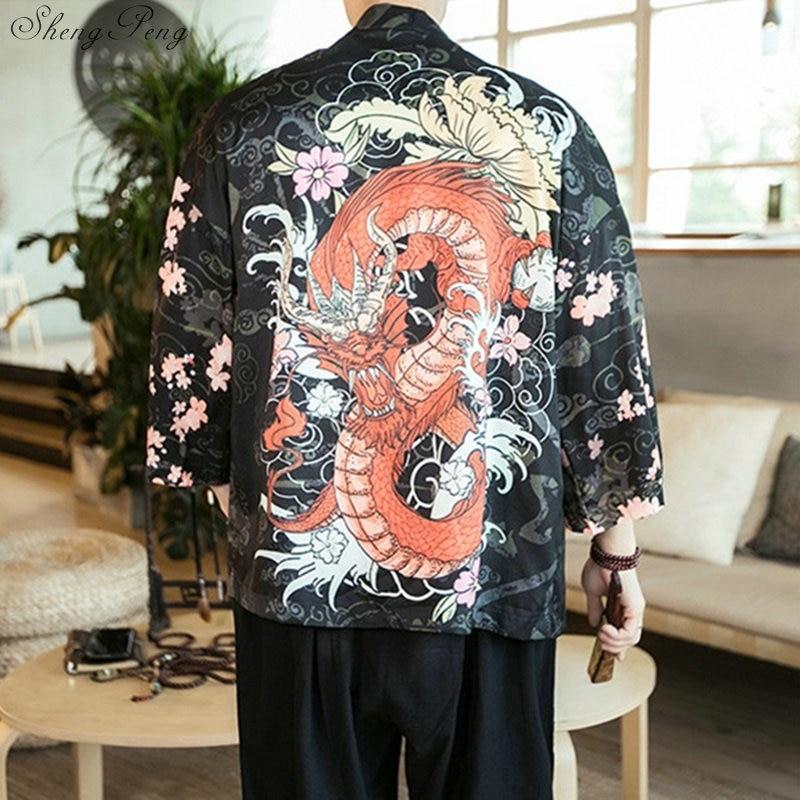 Kimono Cardigan Men Japanese Obi Male Yukata Men's Haori Japanese Samurai Clothing Traditional Japanese Clothing V1531