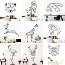 Nordic Geometry Animals Stickers Mural Vinyl Room Decoration Livingroom Bedroom Wall-sticker For Kids Room Decor Decal Wallpaper classic car wall sticker for boy bedroom decor kids room decoration vinyl roadster vinyl wall decor stickers mural poster