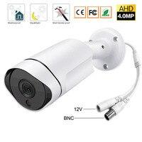AHD Camera HD 4MP Surveillance Camera Outdoor Buller Waterproof Security Camera Night Vision Video Surveillance Cam CCTV Camera