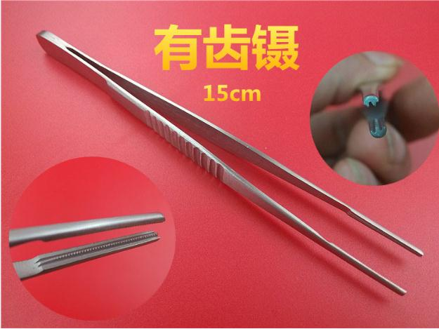 Medical stainless steel tweezers tissu scatheless tweezers with hook and groove Noninvasive Vascular tweezers instrument optical tweezers