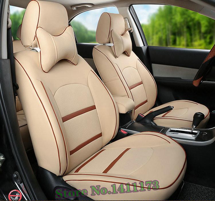 173 CAR SEAT CUSHION (2)