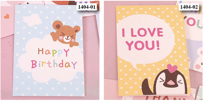 Aliexpress Buy cute greeting cards for kidschildrenfriends – Cute Happy Birthday Cards for Friends