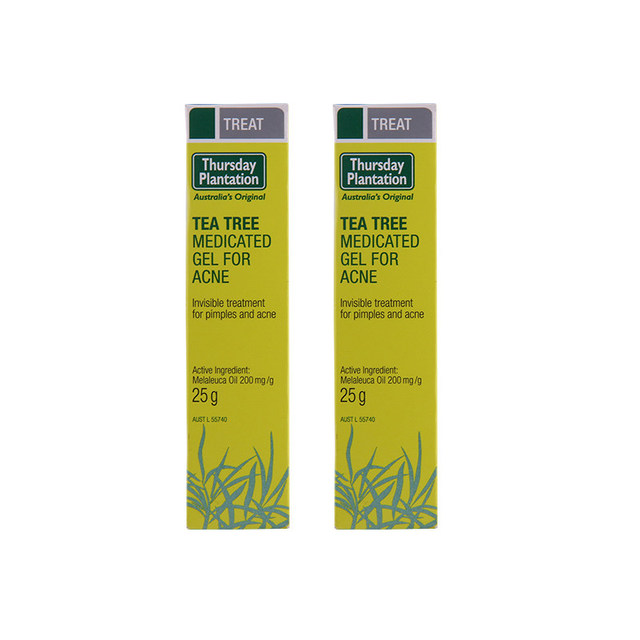 Australia Tea Tree Gel For Face Acne Cream for dry skin, acne skin Care cream medication Acne Treatment Skin Care for blackheads