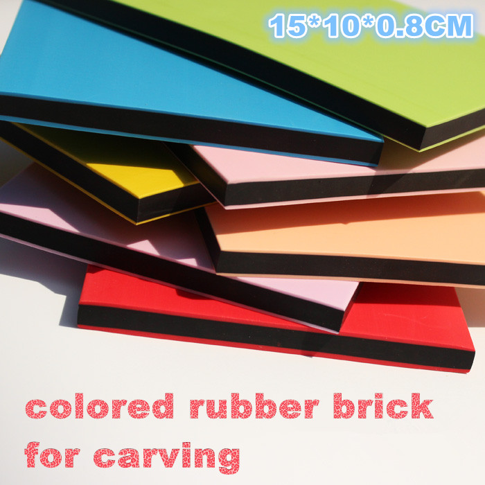 5pcs/lot 15*10*0.8CM colored rubber brick for carving ,three layers sandwich,colorful cover black core,XPZ-C007