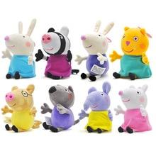 купить Peppa Pig George Family friend 19cm Plush Stuffed Doll Toys Peppa Friends Candy Danny Pedro Emily Birthday Gift For Kids дешево