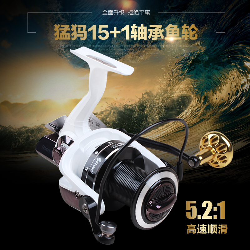 Risn MM7000 MM10000 15+1BB Full Metal Surf Casting Reel Long Shot Sea Fishing Reels Cast Wheel Spinning Fish Ree new type superior metal arm 13 1bb 4000 7000 series surf spinning fishing reels big long shot casting fly sea wire cup wheels