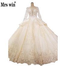 Robe de mariée élégante  balayage traîne ...