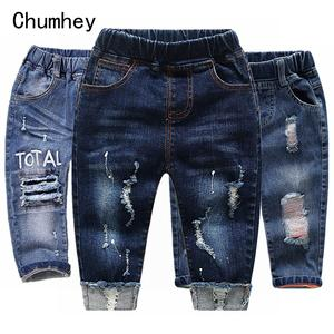 Chumhey Girls Jeans Trousers Spring Boys Pants Enfant Toddler Stretchy Denim Autumn 0-6T