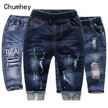 Chumhey 0 6T Frühling Herbst Baby Mädchen Jungen Kind Jeans Hosen Enfant Stretchy Denim Hosen Kleinkind Kleidung 1 2 3 4 5 6