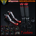 7 Colors Motorcycle CNC Brake Clutch Levers and  Handlebar Hand Grips For Aprilia RSV4/RSV4 FACTORY TUONO V4R/Factory TUONO / R