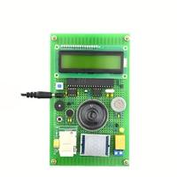 STC89C52 GSM 51 СКМ школьный автобус системы мониторинга безопасности дизайн интегральная схема Voice alarm комплект электронного обучения lcd1602