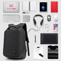Bag Student Shoulder Bags For Xiaomi Mi Notebook Air 15.6 inch Sport Travel Backpack For Macbook Pro 13 Case Laptop