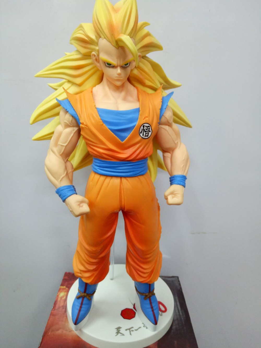 ̀ •́ Dragon Ball Z figuras de acción Goku Super Saiyan MSP especial ...