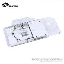 Bykski водного блока использовать для ZOTAC RTX2070 8GB X-GAMING OC/Gaming RTX2070 AMP/полное покрытие медный радиаторный блок/RGB светильник