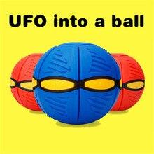 Новый НЛО мяч шаг мяч вентиляционные мяч привело НЛО магия НЛО Летающая Тарелка мяч деформации открытый игрушки детские Рождество подарок