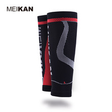 Cycling Leg Warmers Men MEIKAN Brand Black Sport Compression Socks Running Espinilleras Futbol Soccer Leg Protection Shin Guards