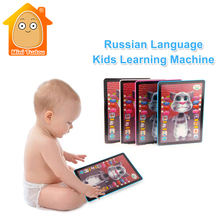 MiniTudou Kids Tablet Russian Language learning Machines Fun Cat Musical Educational Interactive Toys Children's Computer Toy