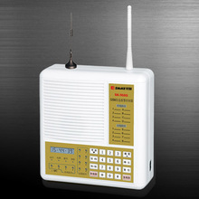 4 wired + 8 wireless zones with microcomputer control GSM wireless alarm