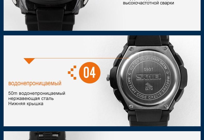 0931-Russian_18