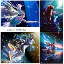 Full Drill 5d Diy Diamond Painting Starry Sky Animal Diamant Goddess Embroidery Sheep/Horse/Lion Home Decor Z51