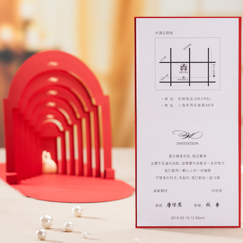 Aliexpress New Arrival Red Wedding Invitation Cards Church Design Card Personalized Customized 50sets Lot From
