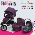 Europe Fashion Baby Stroller 3 in 1, 2 in 1 Travel System (Pushchair + Sleeping Basket+ Car Seat) 3 Big Pneumatic Wheel