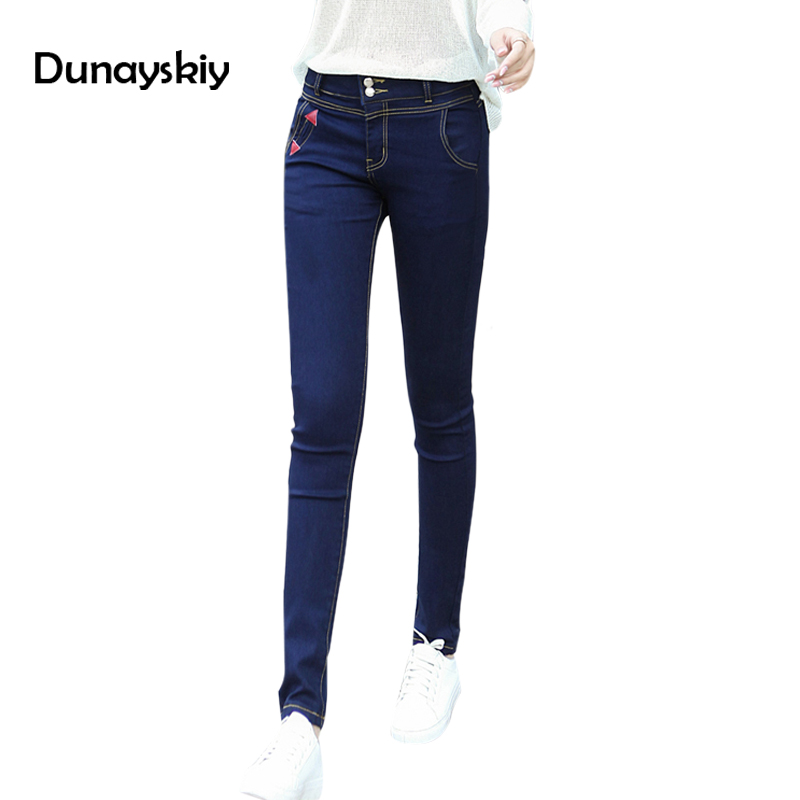 Spring Jeans Women Skinny Stretched Denim Jean Pants Size L 5xl Casual