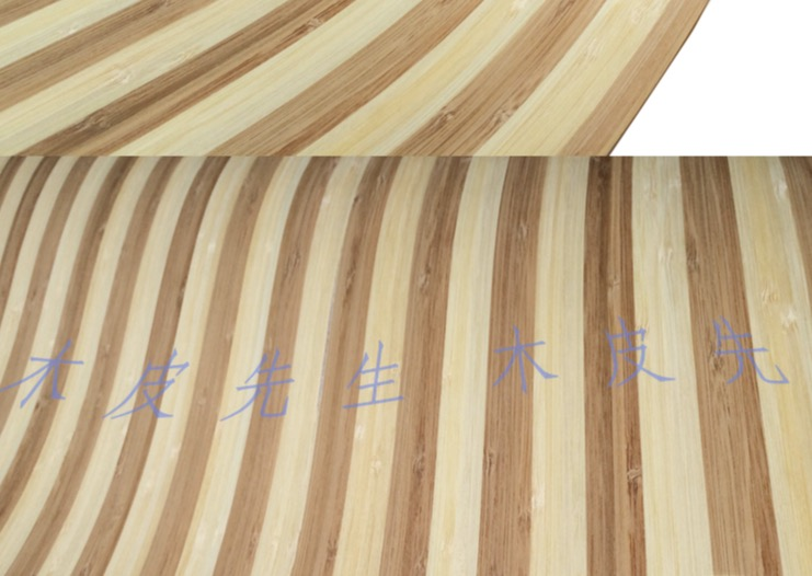 62x250cm. thickness:0.2mm. Lamp Decorations VeneerNatural zebra bamboo skin bark