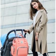 Бесплатная доставка мульти-функция мама сумки пеленки сумка рюкзак уход за ребенком подгузники сумки водостойкие мода и прочный большая ВМЕСТИТЕЛЬНОСТЬ