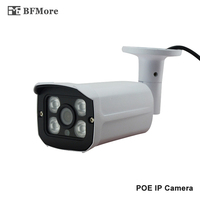 BFMore 48V Built In POE 1080P 2MP IP Camera Sony IMX323 Security CCTV P2P Remote View