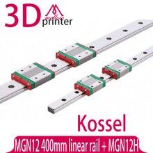 3 шт./лот Коссель Мини 12 мм Линейная Направляющая MGN12 L 400 мм линейный рельс + 3 шт. MGN12H линейной перевозки для ЧПУ Xyz Оси для 3D принтер