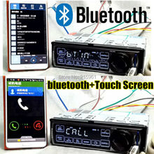 2015 new 12V Car Stereo FM Radio MP3 Audio Player built in Bluetooth Phone USB/SD MMC Port Car radio bluetooth In-Dash 1 DIN