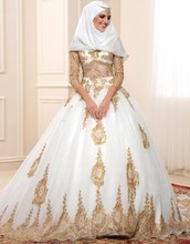 Muslim Long White Tulle Wedding Dresses With Hijab Gold Applique High Neck Long Sleeve Arabic Ball Gown Bride Bridal Gowns
