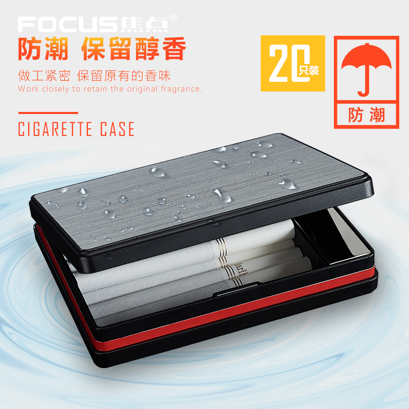 FOCUS Cigarette Box Lighters Windproof  Lighter Tobacco Holder Case Plasma Arc Lighter Luxury Smoke Gifts For Men
