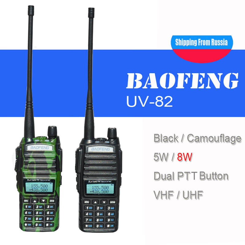 Baofeng Radio-Vhf Walkie-Talkie Uhf Dual-Band Two-Way UV82 Portable Hot Ptt-Button