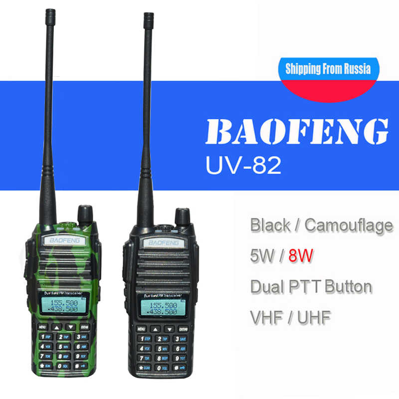 Radio portative chaude talkie-walkie Baofeng UV-82 double bouton PTT Radio bidirectionnelle Vhf Uhf double bande Baofeng UV 82 UV82 radio bidirectionnelle