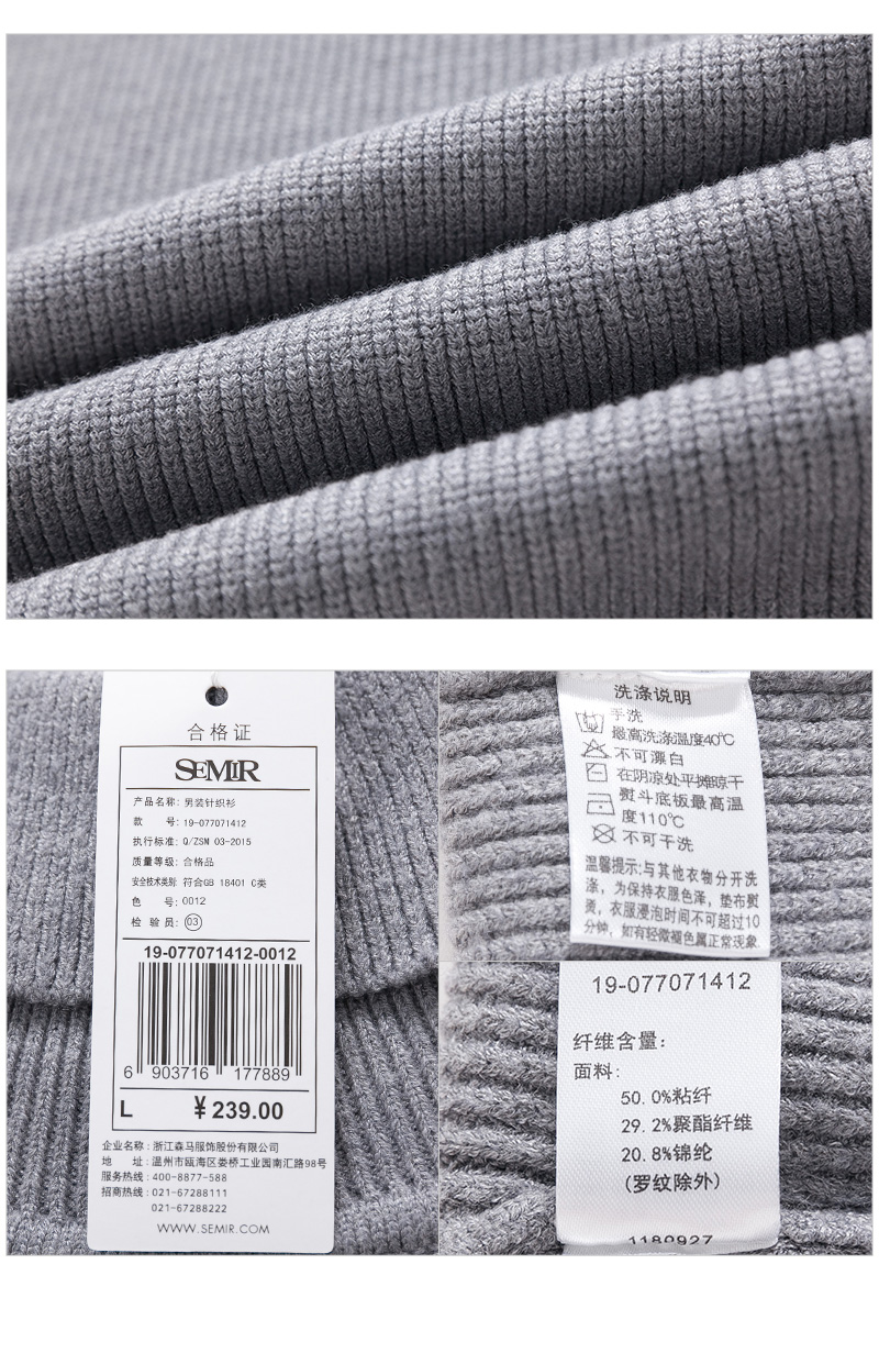 SEMIR Winter Warm Turtleneck Sweater Men Double Collar Fashion Solid Knitted Mens Sweaters 18 Casual Male Slim Fit Pullover 13